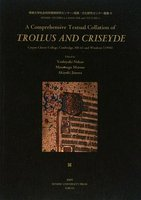 A comprehensive textual collation of Troilus and Criseyde